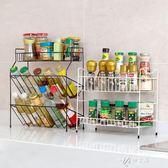 調料架居家家 鐵藝多層調料架廚房用品置物架 臺面落地調味料架子收納架伊芙莎