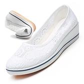 護士鞋 夏款女式網鞋白色透氣護士鞋坡跟小白鞋工作鞋美容院鞋高跟女鞋 薇薇