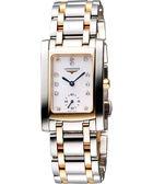 LONGINES 浪琴 DolceVita 18K真鑽獨立小秒針腕錶/手錶/22.4mm L55025887