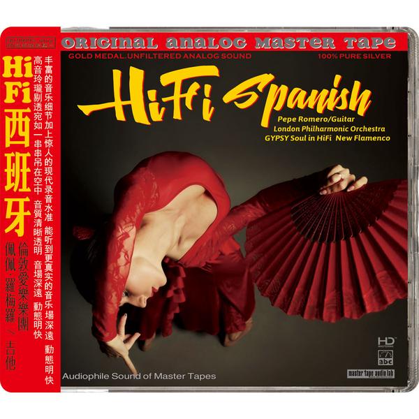 【停看聽音響唱片】【CD】HI-FI 西班牙:佩佩.羅梅羅