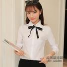白襯衫女長袖工作服職業正韓學生學院風蝴蝶結大尺碼職業襯衣
