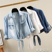夏季牛仔小披肩外套女韓版寬鬆百搭外搭薄款牛仔(速出)