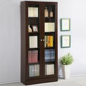 Homelike 幸福2.7尺雙門書櫃