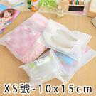現貨-XS 半透明防水夾鏈收納袋 旅行衣物整理分類袋 防塵袋 收納袋 洗漱袋【H012】『蕾漫家』
