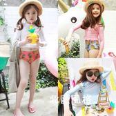 兒童泳衣韓國兒童泳衣分體高腰褲女寶寶遮肚泳衣長袖防曬字母女孩泳裝 耶誕交換禮物