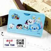☆小時候 屋☆迪士尼  TSUM 大集合B 名片夾名片盒手機座桌上型名片座卡片收納盒