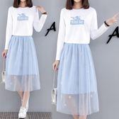 洋裝 套裝裙 春夏2019新款連身裙長袖t恤網紗兩件學生裙