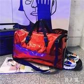 亮面炫彩旅行包女手提大容量夏韓版出差旅游短途商務時尚行李袋男 PA6555『男人範』