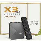 RockTek X3 PRO 真旗艦 4K HDR Android 9.0 網路智慧電視盒 (贈 LITV或愛奇藝季版卡擇一)
