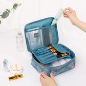 收納包 旅行收納盒袋洗漱品大容量多功能少女網紅化妝包小號便攜韓國簡約 夢藝家