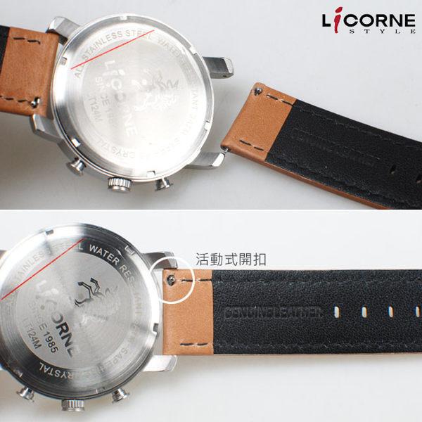 LICORNE 力抗 任意搭配 屬於你獨一無二的錶 真皮 白面金x粉紅色 女錶 LT124LWWR+LT124LPCL
