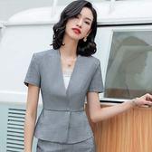 V領顯腰遮肚上班短袖西裝外套 [9S127-PF]小三衣藏