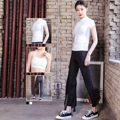 瑜珈服運動套裝(三件套)-韓版時尚吸濕排汗女健身衣2色73mt12【時尚巴黎】