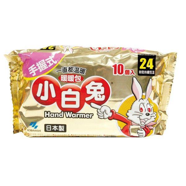 日本【小林製藥】小白兔暖暖包 24H / 10包入