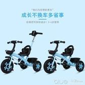 鳳凰兒童三輪車腳踏車1-3-5-2-6歲大號 帶斗寶寶小孩 嬰兒手 推車
