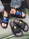 夏季韓版男士拖鞋個性時尚一字鞋休閒涼鞋沙灘涼拖潮花間公主