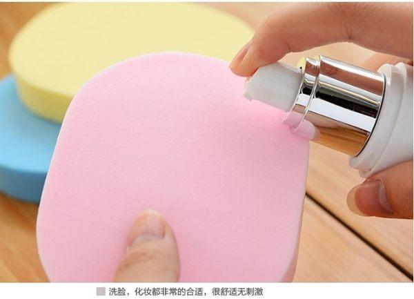 [協貿國際]  化妝用粉撲竹碳洗臉撲洗臉棉潔面撲 (8個價)