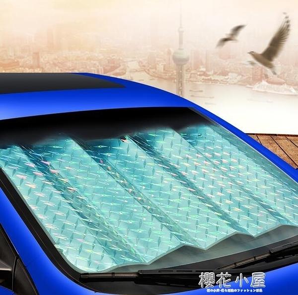 汽車遮陽擋防曬貼隔熱簾擋陽遮光板車內用前擋風玻璃車側窗太陽檔『櫻花小屋』