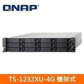 【綠蔭-免運】QNAP TS-1232XU-4G 機架式(不含滑軌,3年保)網路儲存伺服器