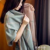 圍巾 圍巾女韓版雙面格子空調房披肩加厚兩用百搭保暖大披風 蓓娜衣都