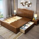 實木床1.8米雙人床高箱儲物床現代簡約中...