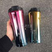 車載水杯 韓版創意咖啡保溫不銹鋼潮男女情侶子學生鑽石吸管杯 俏女孩