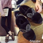 新款韓版面包鞋加絨短靴雪地靴棉鞋毛毛鞋女潮·蒂小屋