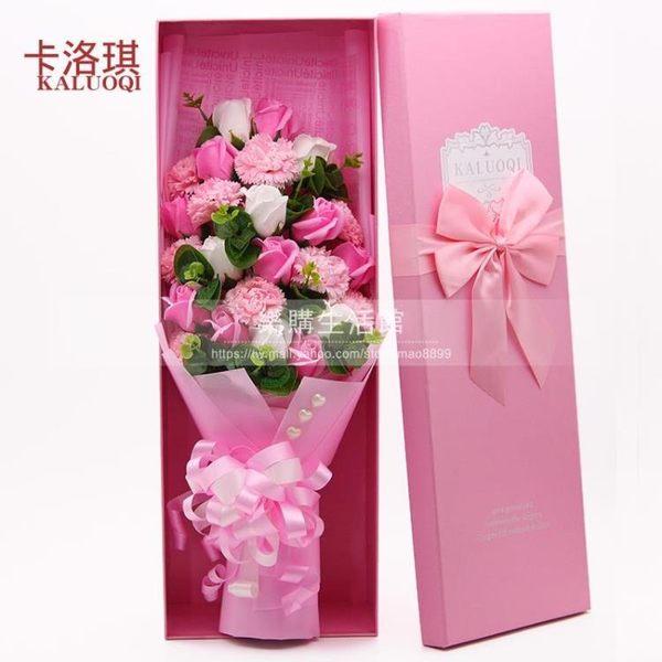 卡通花束/康乃馨香皂花禮盒 母親節禮物LG-2732