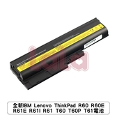 全新IBM Lenovo ThinkPad R60 R60E R61E R61I R61 T60 T60P T61電池