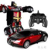 感應變形遙控汽車金剛機器人充電動遙控車玩具車男孩禮物 zm4761『男人範』TW