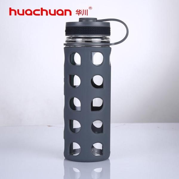華川水滴杯便攜大容量單層玻璃杯加厚防摔硅膠隨手運動帶蓋水杯子 傑森型男館