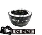 【EC數位】美科MK-C-AF4 Canon EOS M3 自動對焦 轉接環EOS EF EF-S轉 EOS-M 機身