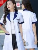 白大褂短袖女長袖護士店口腔醫生服美容院紋繡師皮膚管理工作服