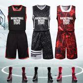 籃球服套裝男 球衣定制夏季學生比賽籃球訓練隊服球衣背心  野外之家igo