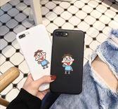 iPhoneX手機殼 可掛繩 旺仔小饅頭 旺旺 矽膠軟殼 蘋果iPhone8X/iPhone7/i6