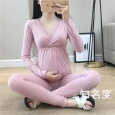 月子服 莫代爾棉孕婦秋衣秋褲套裝產後哺乳睡衣產婦喂奶內衣月子服 2色M-XL