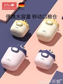 奶粉盒 嬰兒奶粉盒大容量寶寶便攜外出密封防潮米粉盒輔食米粉分裝儲存罐 小天使