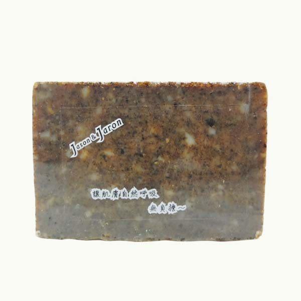 Buy917 【安平樂至手作皂】天然手工肥皂 - 樂至皂(乾性膚質)