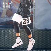 籃球褲短褲男士運動褲大碼寬鬆速幹五分褲跑步褲訓練健身褲子   蘑菇街小屋