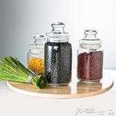 糖罐子 透明玻璃罐子花茶茶葉儲物罐食品收納罐糖果密封罐咖啡奶粉盒 小宅女