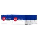美琪抗菌香皂-茶樹100g X6【愛買】