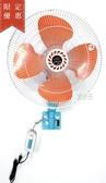 電風扇 風扇 電扇 皇銘18吋超強風250W 220V擺頭工業壁扇 工業扇 風量大 立扇 強風扇 循環扇 室內扇