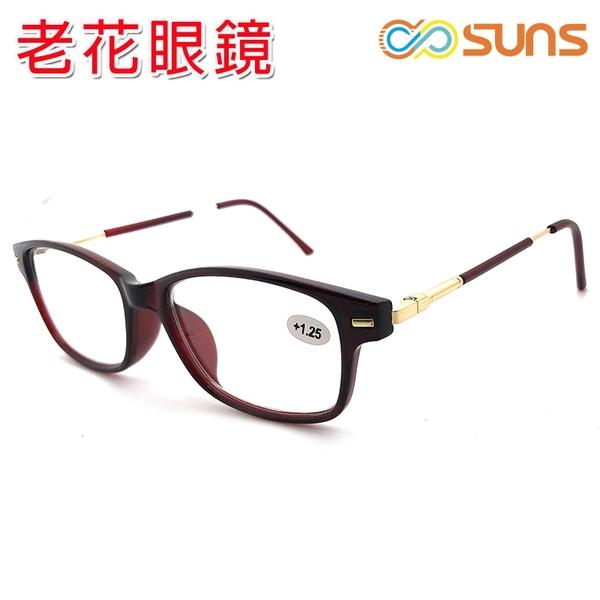 老花眼鏡 超輕鏡腳彈性老花 細框簡約紅框 佩戴舒適 閱讀眼鏡 高硬度耐磨鏡片 配戴不暈眩