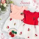 夏日俏麗櫻桃網紗荷葉蓋袖洋裝-2色(310017)【水娃娃時尚童裝】