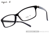 agnes b.光學眼鏡 AB2090 NVA (黑-條紋黑藍) 普普風條紋簡約款 #金橘眼鏡