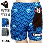 平口褲 熊本熊 酷MA萌 日系和風款 平口褲 KUMAMON 熊本熊