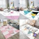 地毯 北歐地毯客廳沙發茶几墊臥室滿鋪房間...