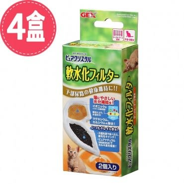【GEX 】日本幼貓用水質軟化淨化濾材 2入 X 4盒