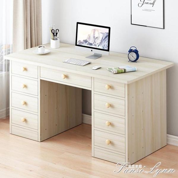 電腦桌台式家用簡約現代辦公桌小學生大寫字台書桌宜家多功能桌子 HM  范思蓮恩