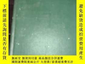 二手書博民逛書店國外醫學心血管疾病分冊罕見1990 1–6第17卷Y304369
